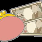 賢く利用したい妊娠・出産費用の助成制度