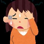育児中のママの体調不良はどうする?対応策 4選