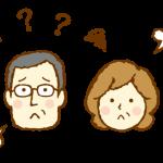 【20代体験談】冬の真夜中の授乳が辛かった!