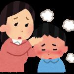赤ちゃんの誤飲対策におすすめの便利グッズを3つ紹介します!