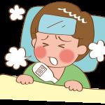 育児体験談 子供が卒園式の10日前にインフルエンザに…