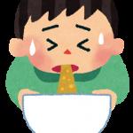 育児体験談 子供の嘔吐はストレスが原因の『自家中毒』のこともある