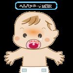 口内炎や水泡がとても痛い夏風邪の代表『ヘルパンギーナ』