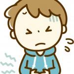 育児体験記 予防も大事な子供の 『便秘』