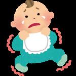 育児体験記 慌てないことが大切!赤ちゃんの初めての発熱と 『熱性けいれん』