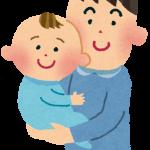 【パパ体験談】育メンパパ、唯一のミッション失敗
