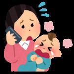 【ママ体験談】目を離した隙にやっちゃった・・・!