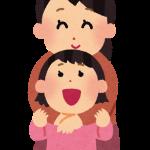 【ママ体験談】子育ては肩の力を抜いて!手抜き子育て上等!