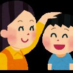 【ママ体験談】叱るよりほめてほめて伸ばす育児を