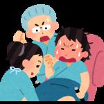 【ママ体験談】痛みで我を忘れた思い出